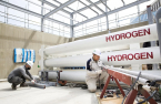 Hyosung, Linde to create world's largest liquid hydrogen plant