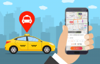 Uber, T Map Mobility JV wins antitrust approval; set to launch in April