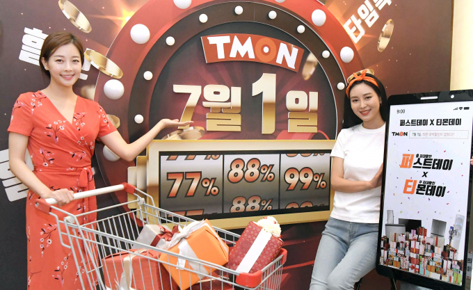 E-commerce platform TMON raises 6 mn in pre-IPO share sale