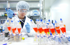 SK Bioscience eyes $900 mn annual sales from vaccine business