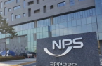 NPS inks over $20 bn in overseas alternative investments via partnerships