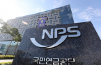 NPS adds APG, IFM Investors, Thoma Bravo as managers in Q4