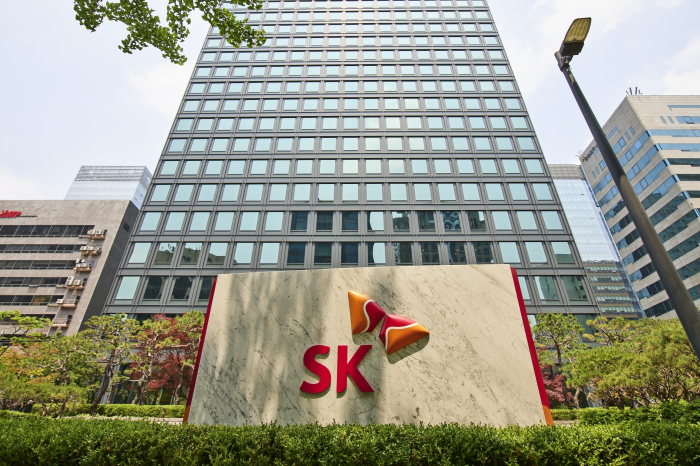 SK Seorin Building, the head office of SK Group, owned by Hana Alternative Asset Management Co.
