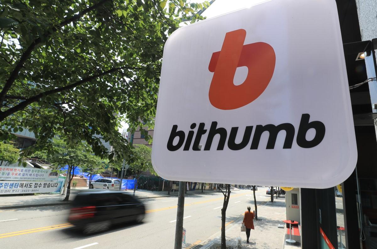 Crypto exchange sale stalls amid Bitcoin boom
