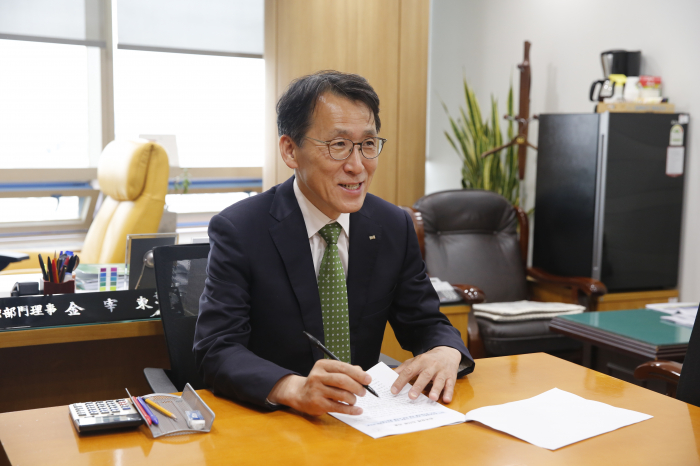 MMAA financial division CIO Kim Jae-dong is retiring in March.