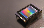 SK Hynix to unveil industry's smallest pixel image sensor, eyes $24.9 bn market