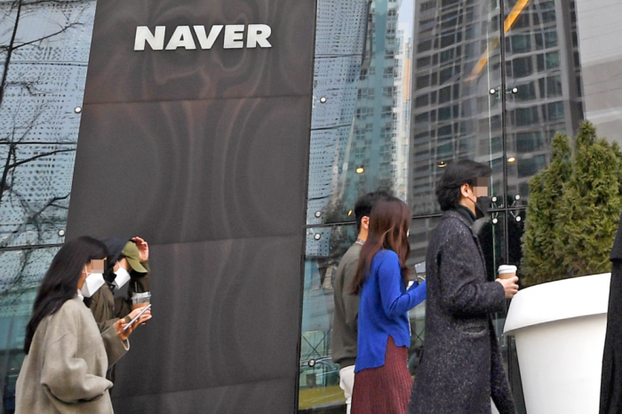 Regulations drive Naver to seek growth abroad