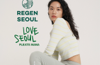 Hyosung TNC's Love Seoul made of recycled PET bottles