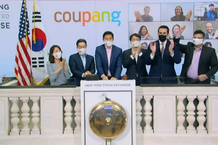 Coupang soars 41% on US trading debut