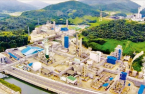 Hu-Chems to solidify nitrate leadership with Asia's largest capacity