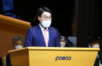 POSCO CEO enters 2nd term with focus on eco-friendly markets