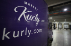 Market Kurly faces bumpy road to 2021 US listing