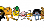 Kakao's private affiliates post record growth in 2020