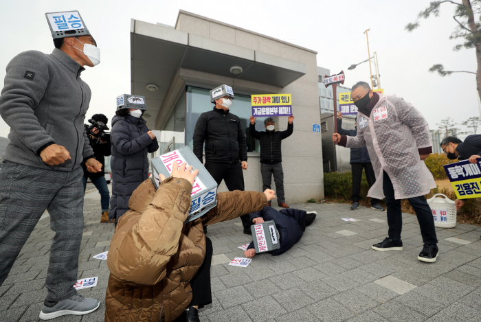 Individual investors stage a protest performance at the entrance of the National Pension Service headquarters in Jeonju on Mar. 4