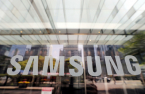 Samsung walks tightrope on US investment; invited to White House talks