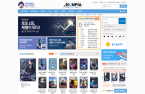 Naver, Kakao vie for Korean web novel platform