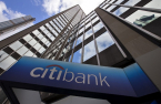 Citibank Korea's retail arm sale may fuel M&A market