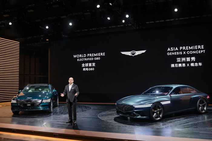Hyundai debuts First Genesis EV sedan at Shanghai Auto Show