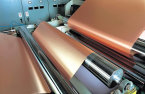 Copper foil maker raises $700 mn funding to build Europe plant