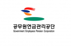 Korean govt pension to commit $105 mn to 3 global infra funds