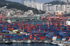 Korea's Busan port congestion worsening with boxes stacked, ships delayed