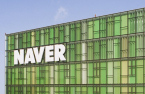 Naver joins Korean central bank's digital currency initiative