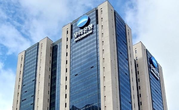 Korean banks enter digital asset custody market in quick succession - The  Korea Economic Daily Global Edition