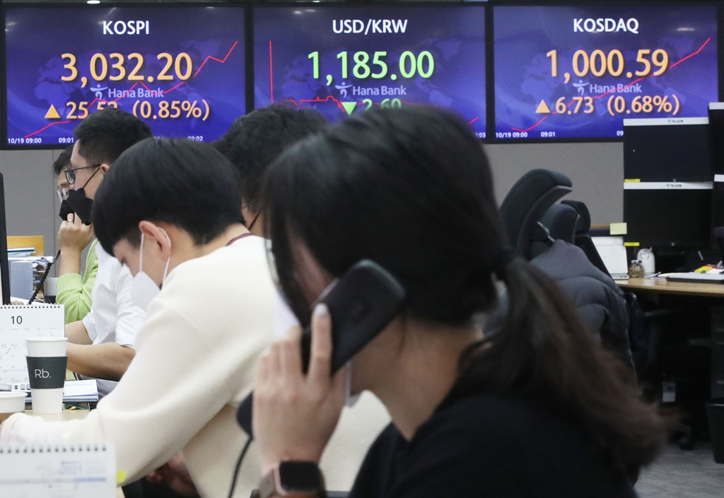 Kospi to resume rally to fresh record high in H1 2022