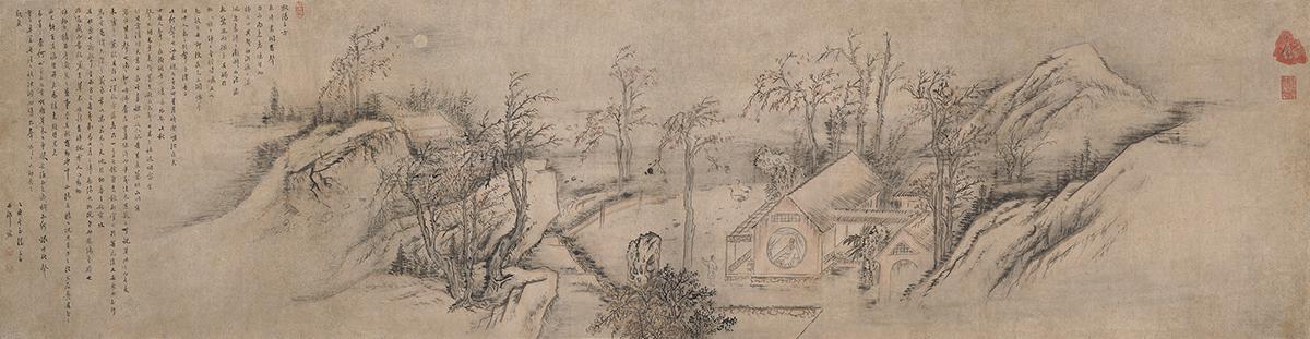 ▲ Chuseongbudo (Sounds of Autumn), 1,393rd treasure of South Korea